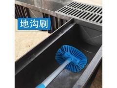 食安库地沟刷刷子食品级地面清洁刷洗地刷耐高温耐酸碱