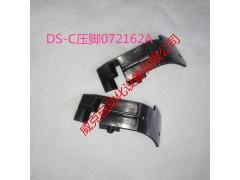 出口包装专业缝包机DS-C配件072162A压脚72162A