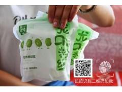 营养价值高的绿豆粉丝,通伯泉绿豆粉丝