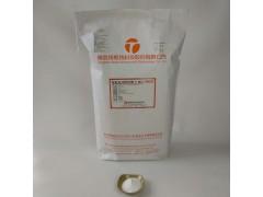 优质货源食品保水剂肉制品调理品水分保持剂复配水分保持剂M15