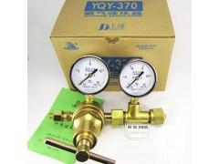 高压氧气减压阀YQY-370