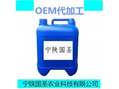 穿心莲浸膏厂家原料  品质保证 规格可定制