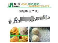 供应面包糠生产线面包屑裹粉设备生产线