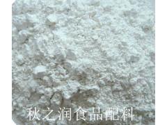羟丙基二淀粉磷酸酯 食品增稠剂 现货