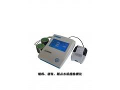 肉松水分活度测定仪