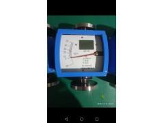 防腐型金属管浮子流量计选型参数