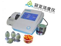 医药水分活度检测仪