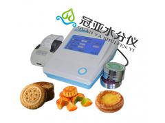 烘焙食品水分活度测定仪操作