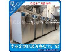 全自动绿豆沙冰生产线 夏季冷饮36L绿豆沙冰机厂家供应