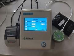 GYW-1G调味酱包水分活度测定仪