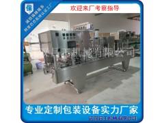 塑料杯豆腐花自动灌装封口机 客家佬红豆豆花灌装封口机厂家供应