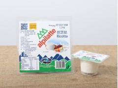 Ricotta Cheese 欧芝挞天然新鲜奶酪 青岛柏札莱