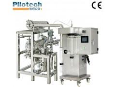 YC-01小型实验室有机溶剂喷雾干燥机