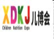 2019第七届中国·厦门孕婴童产业博览会