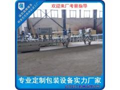 全自动除湿剂除湿盒包装机 吕工盒装干燥剂灌装封口机厂家供应