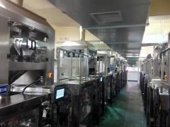 全自动颗粒粉剂包装机全国供应