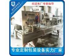 全自动杯装水灌装封口机 自动带洗杯杯装水封杯机厂家供应