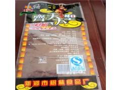 食品专用蒸煮包装袋@郑路食品专用蒸煮包装袋厂家