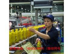 张家港瓶装饮料生产线