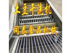 自动毛刷辊土豆干洗机