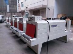 大功率PE膜收缩机 5040型 玻璃水收缩机