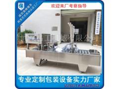 全自动小罐茶封口机 茶叶灌装封口机 铝罐铁罐封口机厂家供应