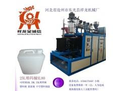 25升单工位塑料油桶吹塑机吹瓶机