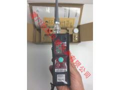 日本新宇宙半导体特气检漏仪XP-703DIII