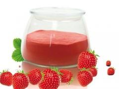 酶多酚 草莓多酚 草莓粉 草莓提取物