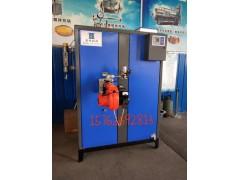 免检环保蒸汽发生器  盛华厂家直销  价格优惠