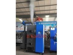 0.3T生物质蒸汽发生器   供应无需年检无需报批蒸汽发生器