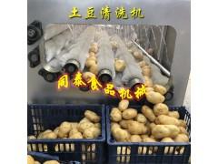 不锈钢土豆清洗机,毛刷洗土豆机