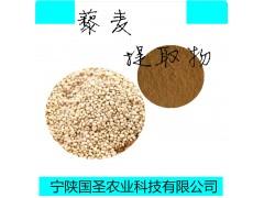 宁陕国圣藜麦肽厂家 固体饮料代加工
