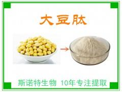 大豆肽价格 大豆多肽粉