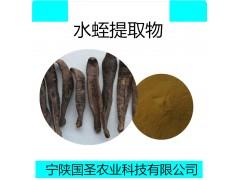 宁陕国圣水蛭素 水蛭提取物 25公斤/纸板桶 实力厂家