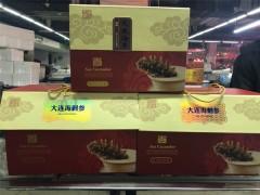 节日海鲜礼盒-海鲜礼包
