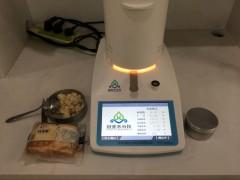 面包水分测试仪规格书