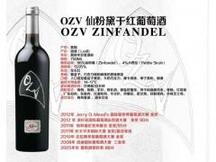进口红酒批发供应美国OZV仙粉黛红葡萄酒