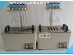 成都食品安全分析水浴氮吹仪