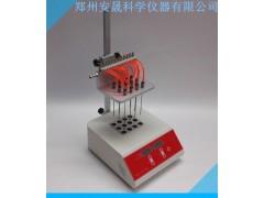 室温+5℃~180℃方形干式氮吹仪
