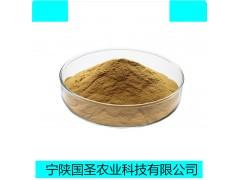 焦三仙提取物厂家原料  品质保证 宁陕代加工