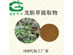 宁陕国圣龙胆草提取物 龙胆草粉好比例提取