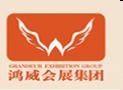 2019第二届重庆国际烘焙展览会