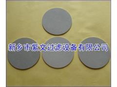 不锈钢烧结粉末滤片