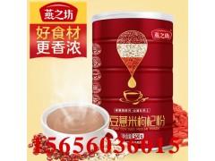 燕之坊红豆薏米枸杞粉 杂粮粉贴牌 五谷粉代加工