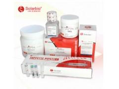 胰酶EDTA消化液 胰蛋白酶-EDTA消化液