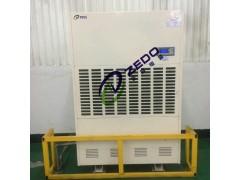 冷冻式工业除湿机生产厂家