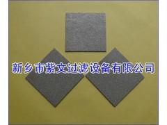 钛烧结粉末滤板