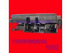 优质网带式禽笼清洗专用机器