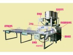 免冷冻粉条机组粉条生产线